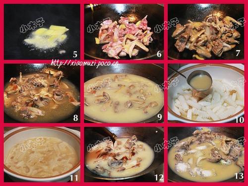 鲍鱼乳鸽煲的做法(春节家宴菜)