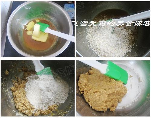 焦糖燕麦饼干vs全麦苏打饼干的做法(零食)