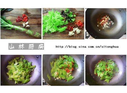 > 如何做,怎么做,辣椒炒莴笋的做法,详细步骤图解  2,莴笋切成菱形片