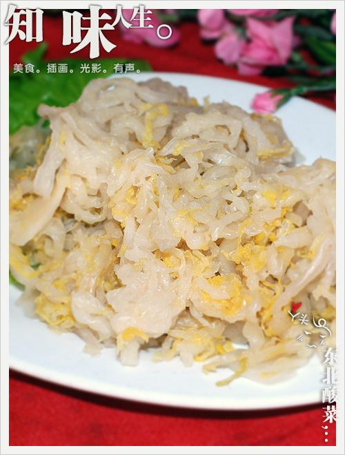 详细步骤图解  东北酸菜的腌制方法(泡菜)