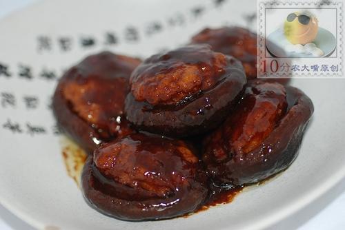 详细步骤图解  鹅肝酱酿香菇的做法(荤素搭配)