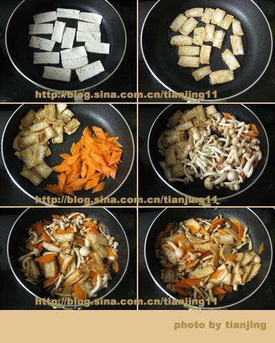 详细步骤图解  3,胡萝卜洗净切成菱形片