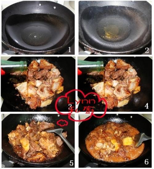 中式炖牛排的做法