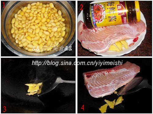 焖黄豆鱼腩的做法,详细步骤图解