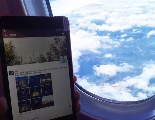 飞机上可以发微信朋友圈吗 微信怎么在飞机上发朋友圈体验流程