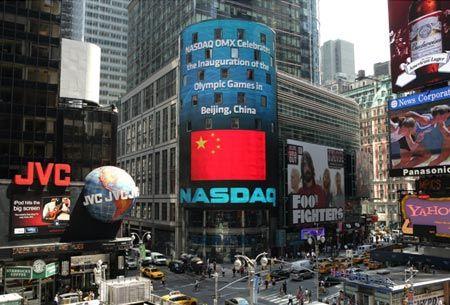 报道称130多家中国公司股票被美券商列入禁买名单