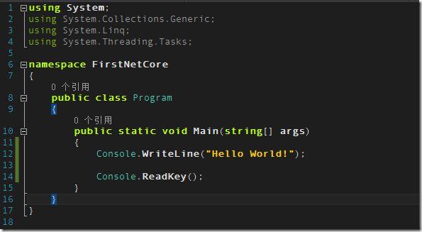 .NET Core Windows环境安装配置教程