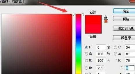 使用ps简单制作一个红条幅