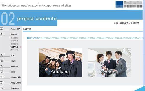 网站建设技术即使成熟也不要忽视的四个小细节
