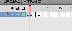 flash cs4图片切换效果怎么制作?