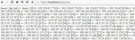 微信公众平台开发-微信服务器IP接口实例(含源码)