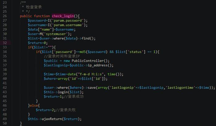 PHP登录(ajax提交数据和后台校验)实例分享